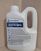 Биопагдез з ензимами 1л + Знижка кожному клієнту