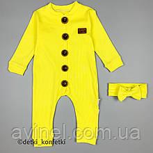 Ромпер на пуговицах, повязка для девочки  Жёлтый Murat baby Турция 68 (р)