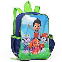 Дитячий рюкзак Щенячий патруль 26*19*9 см
