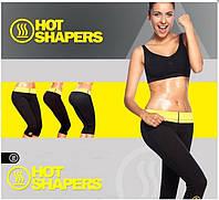 Hot Shapers бриджи для похудения - XL, фото 1