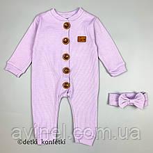 Ромпер на пуговицах, повязка для девочки лиловый Murat baby Турция 68 (р)