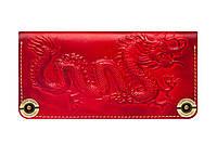 Кожаный кошелек, фото 1