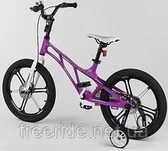 """Дитячий велосипед CORSO LT-18"""" магнієва рама і диски, ручне дискове гальмо, доп. колеса, дзвіночок, фото 3"""