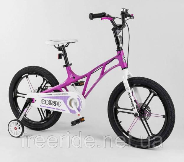 """Дитячий велосипед CORSO LT-18"""" магнієва рама і диски, ручне дискове гальмо, доп. колеса, дзвіночок"""