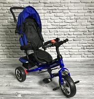 Детский трёхколёсный велосипед 5588 синего цвета с ручкой для родителей звонком и поворотным сиденьем