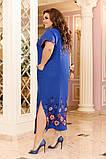 Легкое женское летнее платье большого размера 48 - 50 , 52 - 54, фото 3
