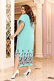 Легкое женское летнее платье большого размера 48 - 50 , 52 - 54, фото 6