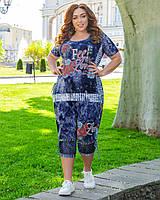 Супер стильный прогулочный женский костюм двойка Штаны футболка Ткань: коттон Большие Размеры: 54,56,58,60,62