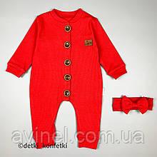 Ромпер на пуговицах, повязка для девочки Красный Murat baby Турция 68 (р)