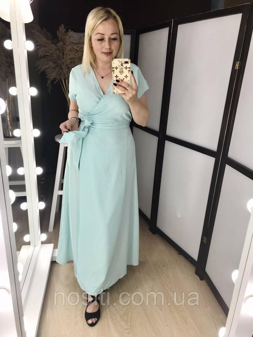 Жіноче літнє батальне сукню на запах однотонне