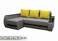 """Угловой диван """"Граф"""" ткань 96, фото 1"""