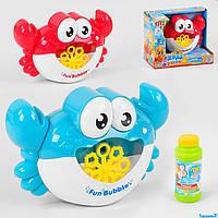 Генератор мыльных пузырей машина для мыльных пузырей Лягушка 21383