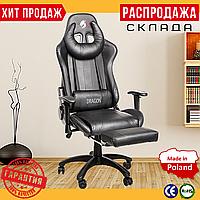 Геймерское Кресло с Подножкой Компьютерное Игровое для Геймера ZANO DRAGON ПОЛЬША Черное