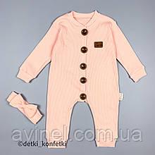 Ромпер на пуговицах, повязка для девочек розовый Murat baby Турция 68 (р)