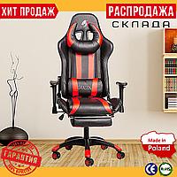 Геймерское Кресло с Подножкой Компьютерное Игровое для Геймера ZANO DRAGON ПОЛЬША Красное