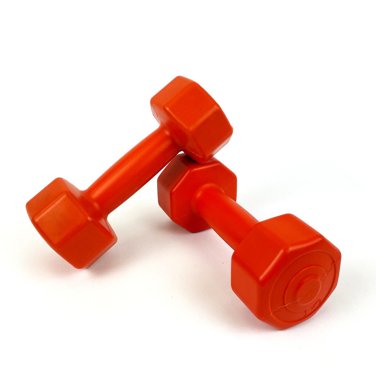 Гантели для фитнеса 2 шт. по 1 кг. , композит с пластиковым покрытием (оранжевый)