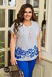 Женский брючный костюм батал Украина размер : 50-52,54-56,58-60,62-64, фото 4