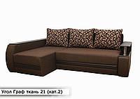 """Угловой диван """"Граф"""" ткань 21 (категория 2), фото 1"""