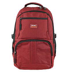 Рюкзак городской  повседневный тканевый красный