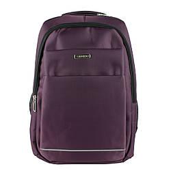 Рюкзак городской универсальный sport тканевый фиолетовый