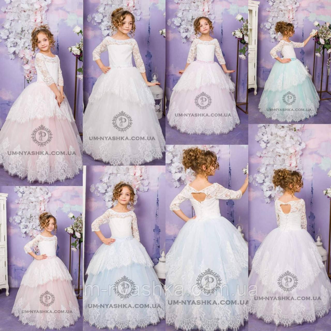 Длинное нарядное платье Ева на 4-6, 6-7, 8-10 лет