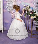 Длинное нарядное платье Ева на 4-6, 6-7, 8-10 лет, фото 3