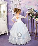Длинное нарядное платье Ева на 4-6, 6-7, 8-10 лет, фото 9