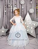 Длинное нарядное платье Ева на 4-6, 6-7, 8-10 лет, фото 10