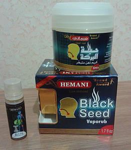 Крем массажный+массажное масло с черным тмином Hemani для горла 50г