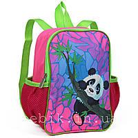 Детский рюкзак с пандой розовый 26*19*9 см