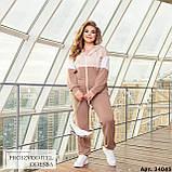 Спортивный костюм женский большого размера Minova Размеры: 48-50, 52-54, 56-58, 60-62 ,64-66, фото 7