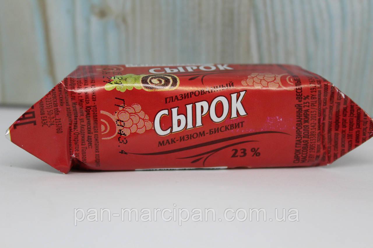 """Сирок глазурований """"Бабушкіна кринка"""" мак - 45 г родзинки"""