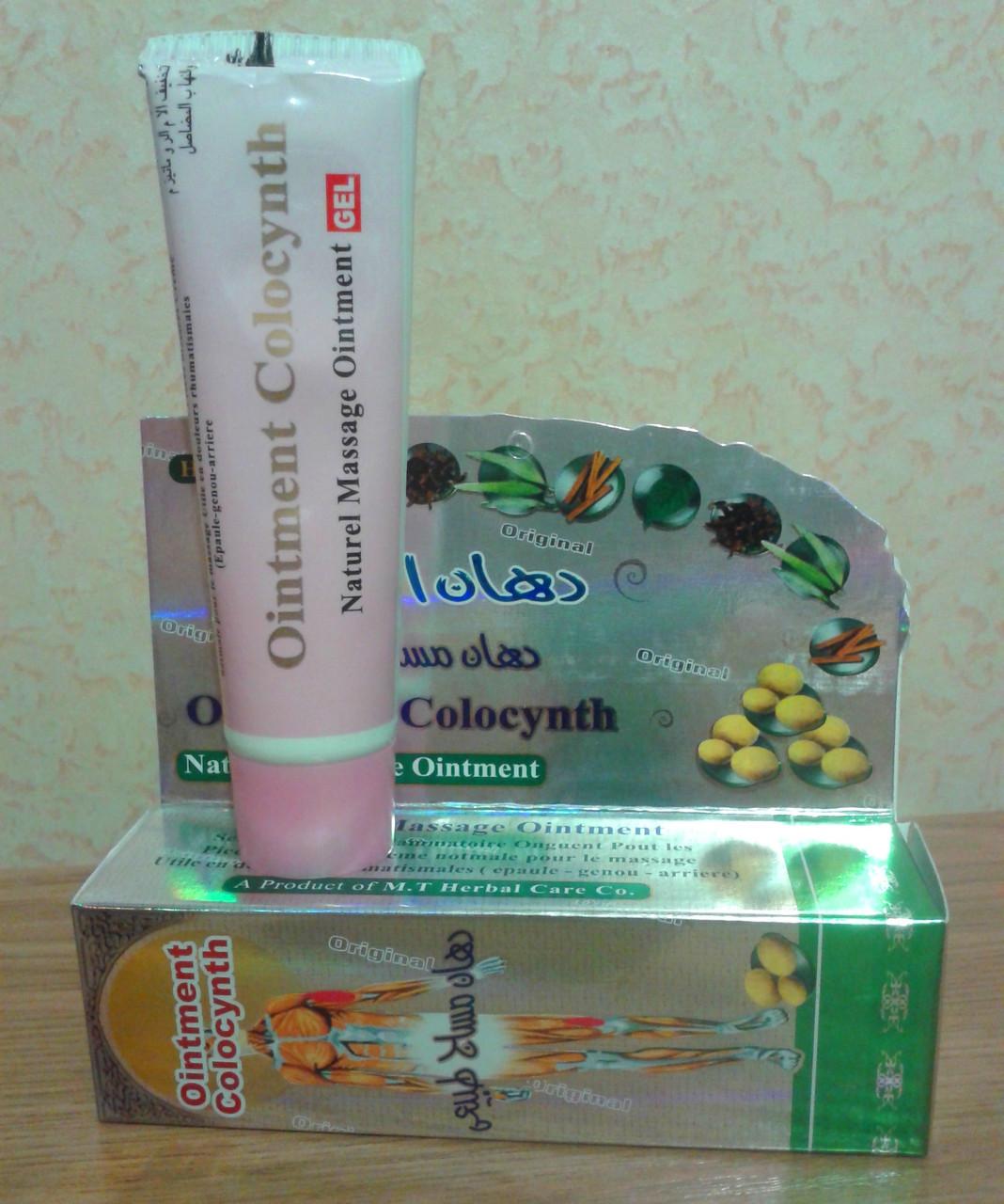 Массажный крем с ханзалем Hemani 40 гр