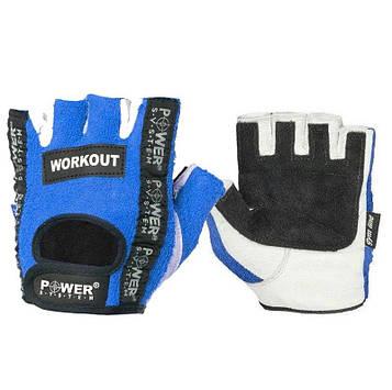 Перчатки для фитнеса и тяжелой атлетики Power System Workout PS-2200 Blue S