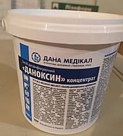 Даноксин 0,5 кг + Знижка кожному клієнту