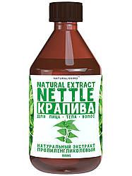 Пропиленгликолевый экстракт крапивы, 100мл