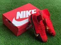 Футбольные Бутсы Nike Mercurial Vapor 13 спортивная обувь для футбола найк меркуриал красные