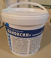 Даноксин 1 кг + Скидка каждому клиенту