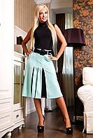 Женский костюм Американка А1 Медини 50-52 размеры