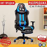 Геймерское Кресло с Подножкой Компьютерное Игровое для Геймера ZANO DRAGON ПОЛЬША Синее