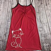 Нічна сорочка для вагітних і годування Кіт, бордо