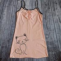 Нічна сорочка для вагітних і годування Кіт, персик