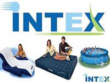 Інтекс і надувні вироби Intex