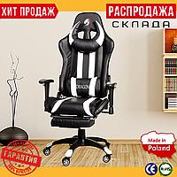 Геймерское Кресло с Подножкой Компьютерное Игровое для Геймера ZANO DRAGON ПОЛЬША Белое