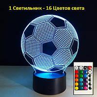 """3D Светильник, """"Мяч"""", Подарок на 14 февраля мужу, Оригинальный подарок мужу на 14 февраля"""