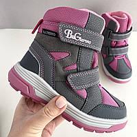 Термо ботинки детские B&G р. 28 стелька 18,6 см зимние для девочки с термо-мембраной R21-13-0212 серо-розовые