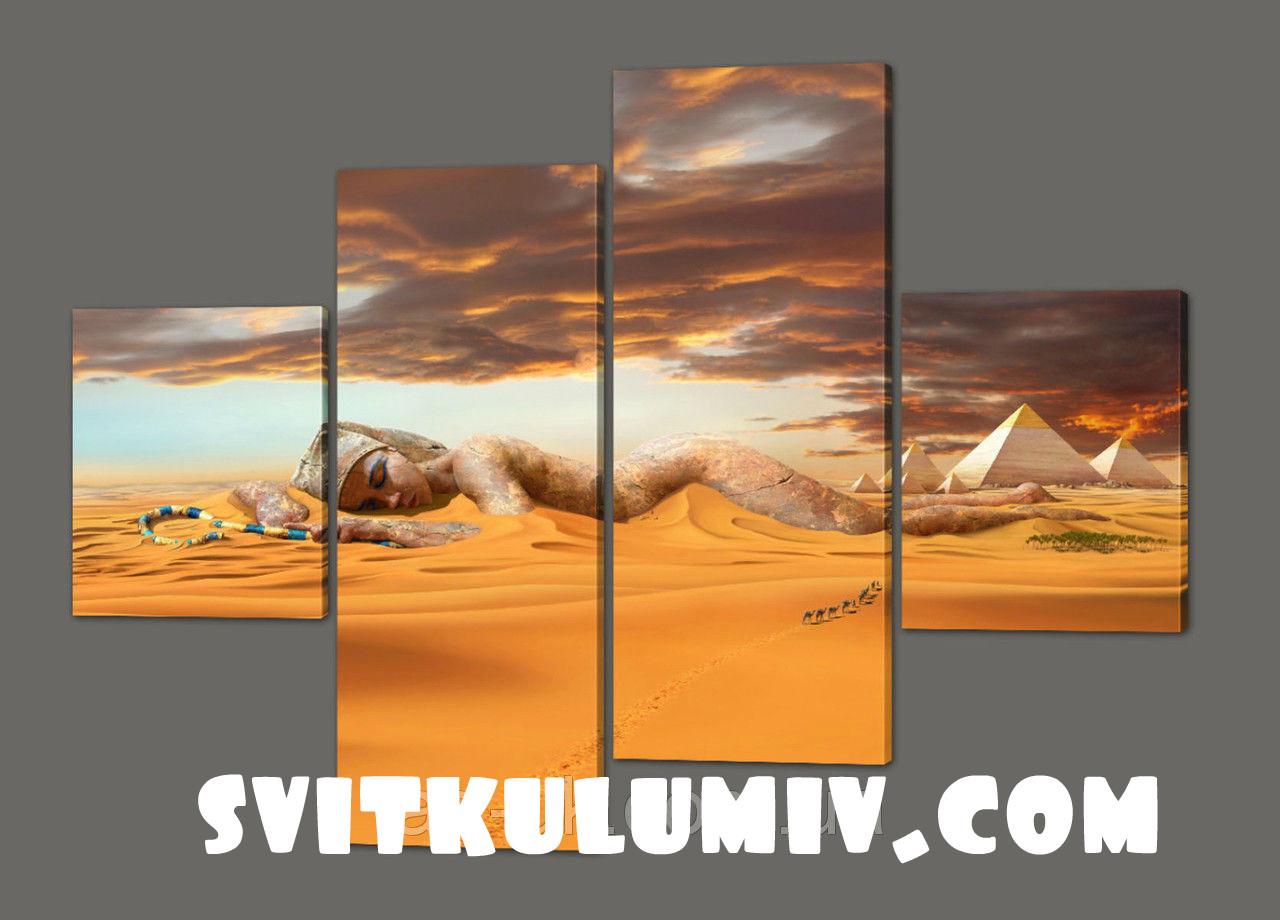 Модульная картина Египет 160*114 см Код: 266.4k.160