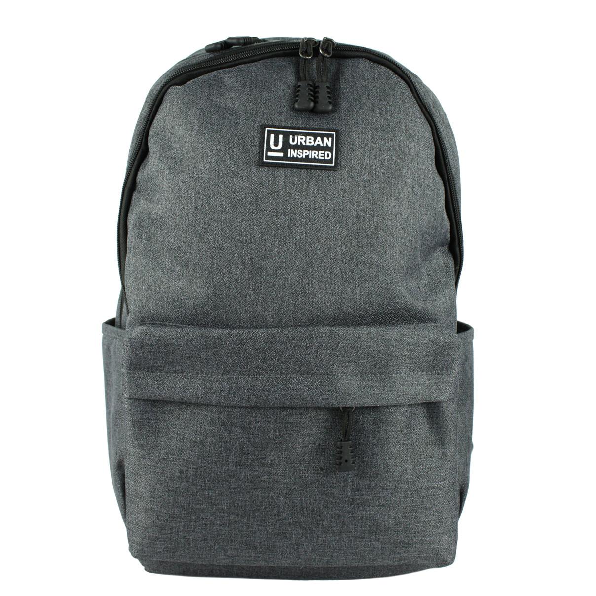 Рюкзак універсальний повсякденний Urban текстиль сірий