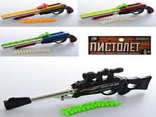 Зброя з кульками