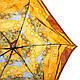 Зонт женский облегченныйкомпактный механический ZEST (ЗЕСТ) Z53568-12, фото 3